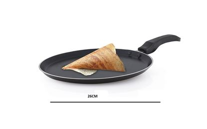Picture of DIAMOND 260MM INDUCTION BASE DOSA TAWA