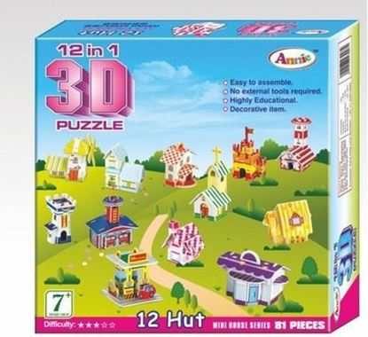 Picture of Annie 12-in-1 3D Puzzle (81 Pieces)