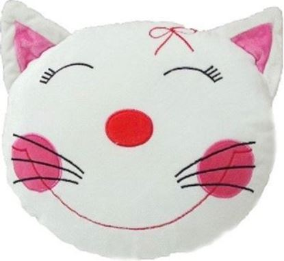 Picture of Fun&Funky Cat Face Cushion  - 11 Inch (White)