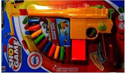 Picture of Sunny Yellow Shotgun (Multicolor)