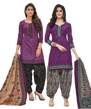 Picture of Evania Multi Colour Combo Salwar Suit Material