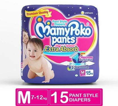 Picture of MamyPoko Pants - M (15 Pieces)